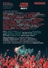 Cartel Viña Rock 2017